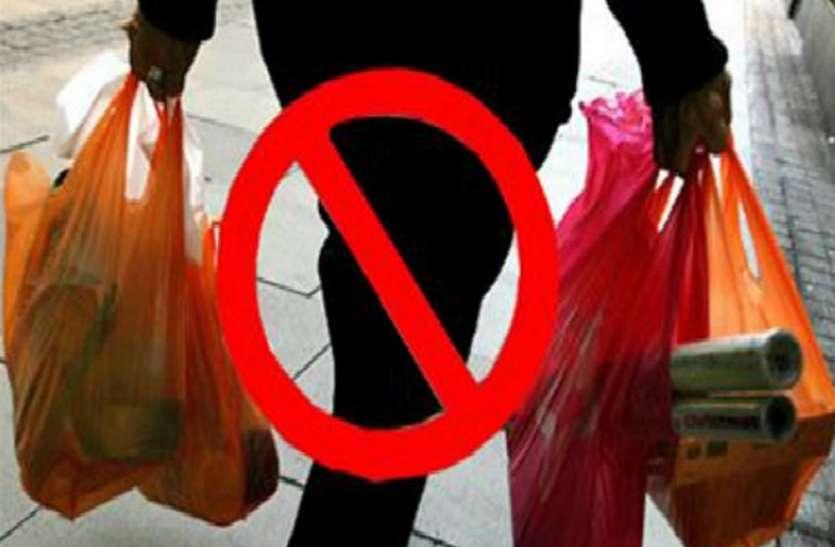 प्लास्टिक थैली लिया तो जाना होगा जेल