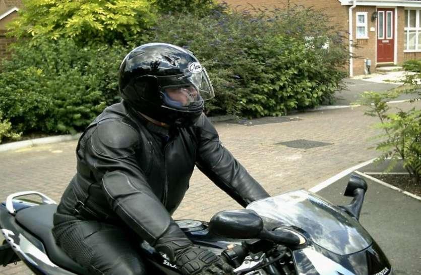 बाइक चलाने वालों के लिए सुरक्षा कवच है ये किट, एक्सीडेंट होने पर भी नहीं आएगी खरोंच