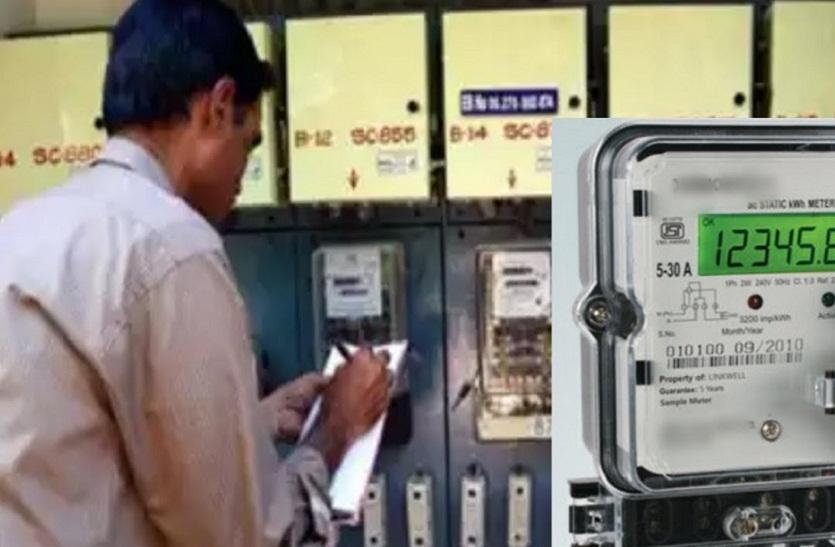 राजस्थान में अब विद्युत मीटरों में भी चिप लगाकर की जा रही बिजली चोरी, 8 सदस्यीय सतर्कता दल ने यहां ढूंढ निकाला