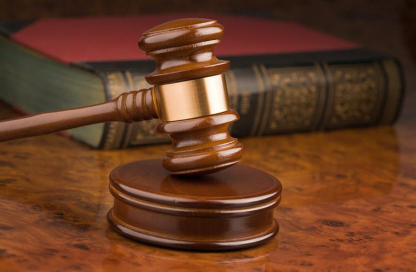 लगेगी राष्ट्रीय लोक अदालत, कोर्ट में आज बिना तारीख के होंगे फैसले
