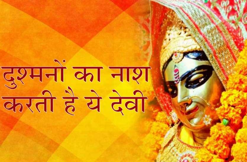 गुप्त नवरात्रि: दुश्मनों का नाश करती है ये देवी, ऐसे करें सिद्ध