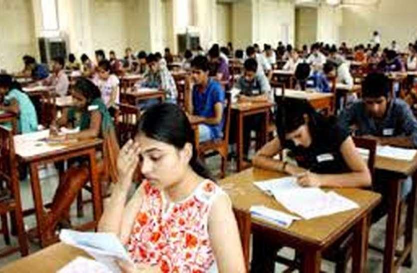 पेपर लीक कराने के संदेह में कोचिंग सेंटर संचालक गिरफ्तार, 25 परीक्षा केन्द्रों पर परीक्षा आज..