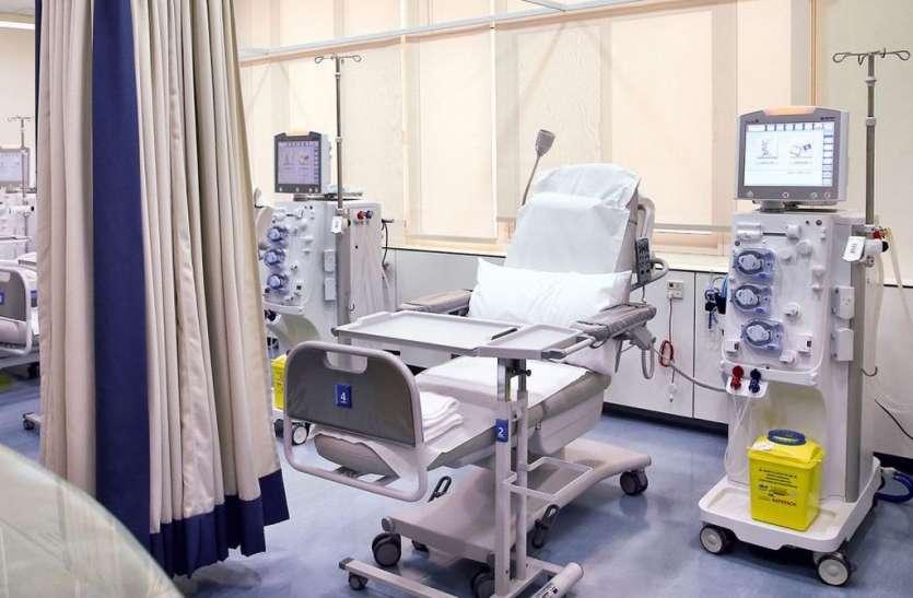 जिनको डायलिसिस यूनिट का जिम्मा दिया वो चिकित्सक बिन बताए अनुपस्थित