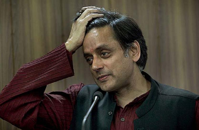 'हिन्दू-पाकिस्तान' पर कांग्रेस नेता शशि थरूर की मुसीबतें बढ़ीं, कोलकाता कोर्ट ने किया तलब