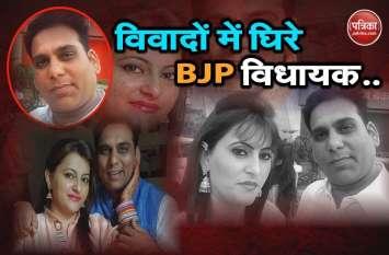विवादों में फंसे भाजपा विधायक, आपत्तिजनक तस्वीरें वायरल और पत्नी ने लगाए संगीन आरोप