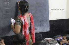 गैस्ट टीचरों को वेतन वृद्धि, मंहगाई भत्ते का तोहफा
