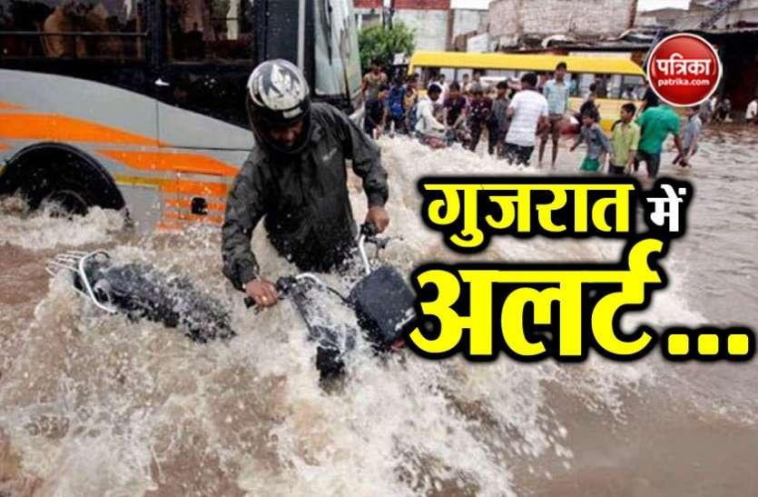 गुजरात के लिए मुश्किल भरे अगले 48 घंटे, मौसम विभाग ने जारी किया भारी बारिश का अलर्ट