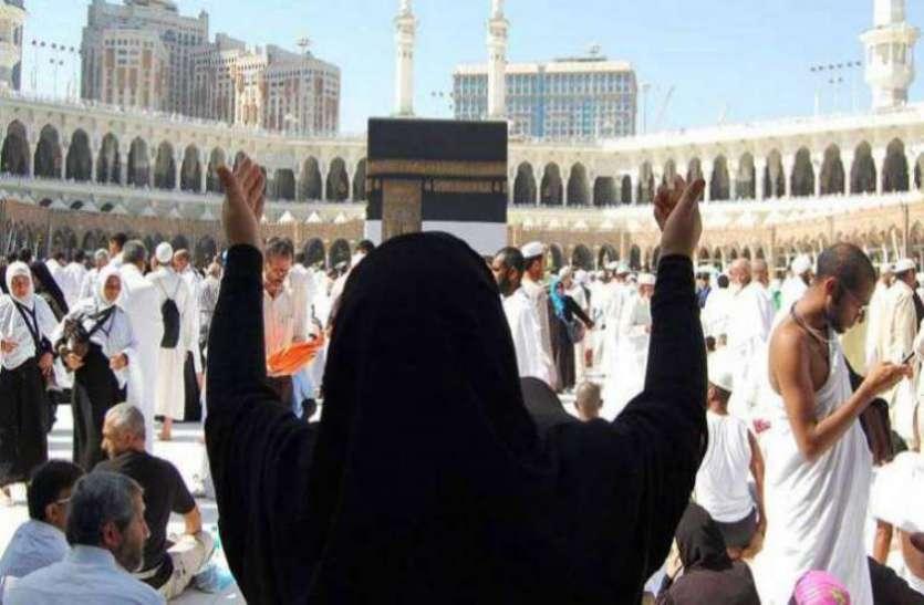 जम्मू एवं कश्मीर : हाजियों का पहला जत्था सऊदी अरब के लिए रवाना, 820 हाजी शामिल