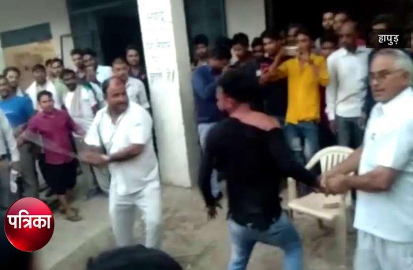 छात्रा से छेड़छाड़ कर रहे मनचले का भीड़ ने सरेआम किया इतना बुरा हाल, देखें लाइव वीडियो-
