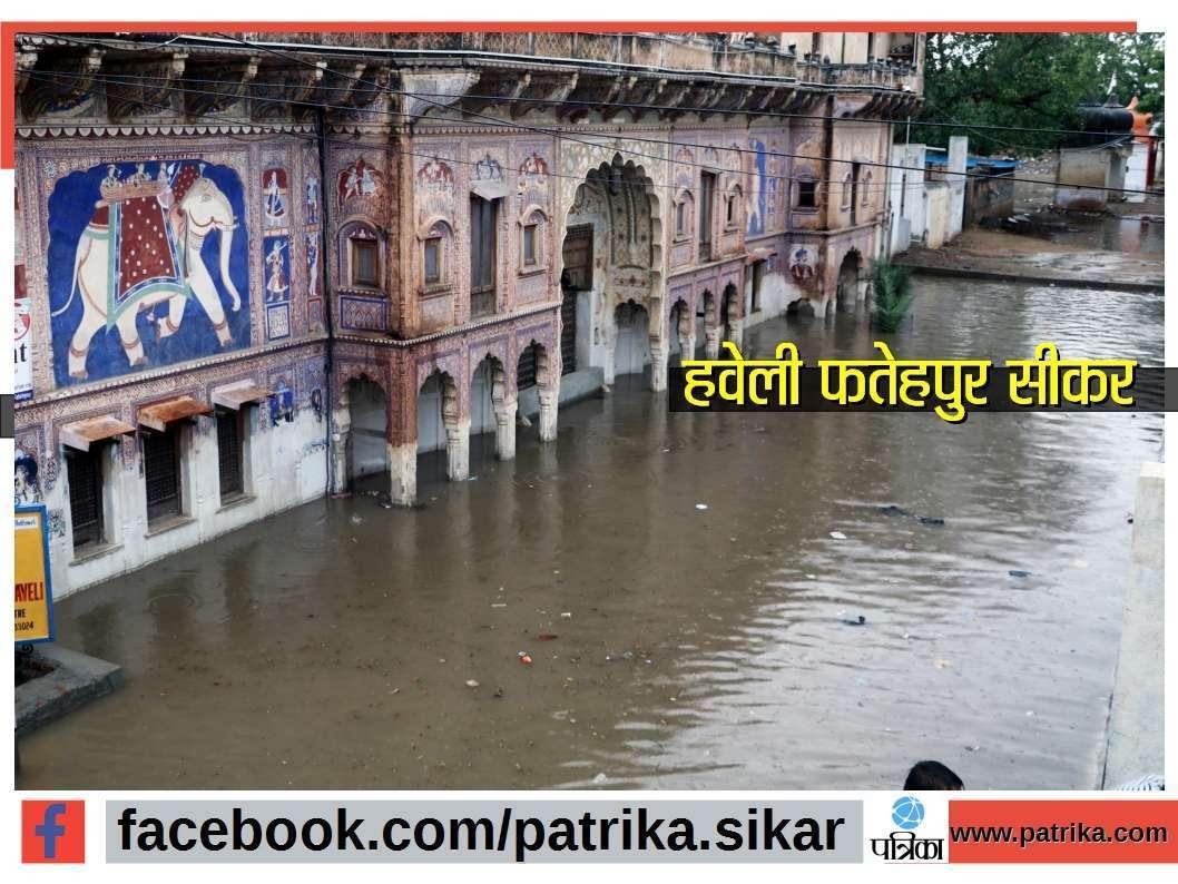 Rain in sikar churu Shekhawati