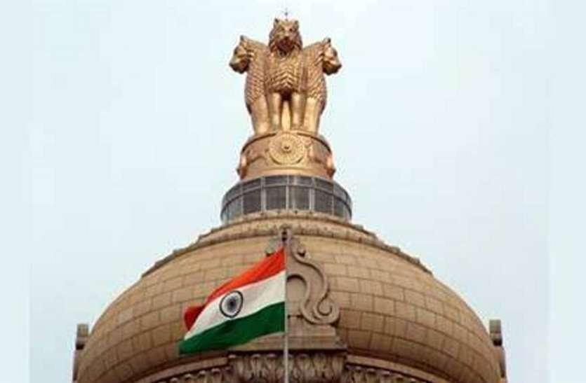 राज्य प्रशासन ने IAS ट्रांसफर के बाद किया ये बड़ा काम