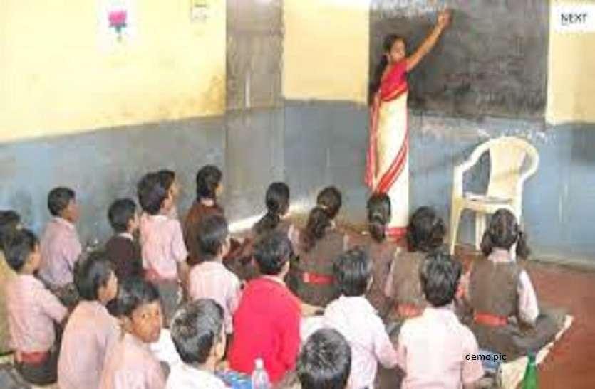 विशेष आवश्यकता वाले विद्यार्थियों को शिक्षा विभाग करेगा चिन्हित