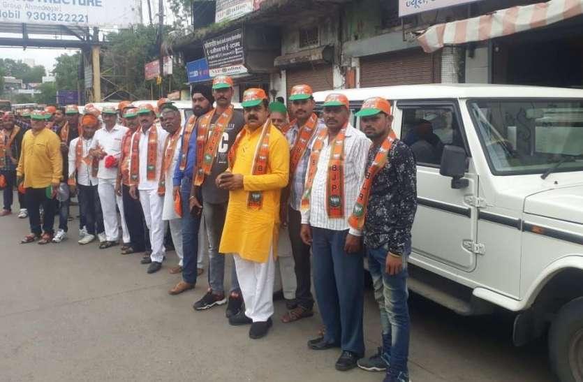 शिवराज की जन आर्शीवाद यात्रा में इंदौरी नेताओं का शक्ति प्रदर्शन