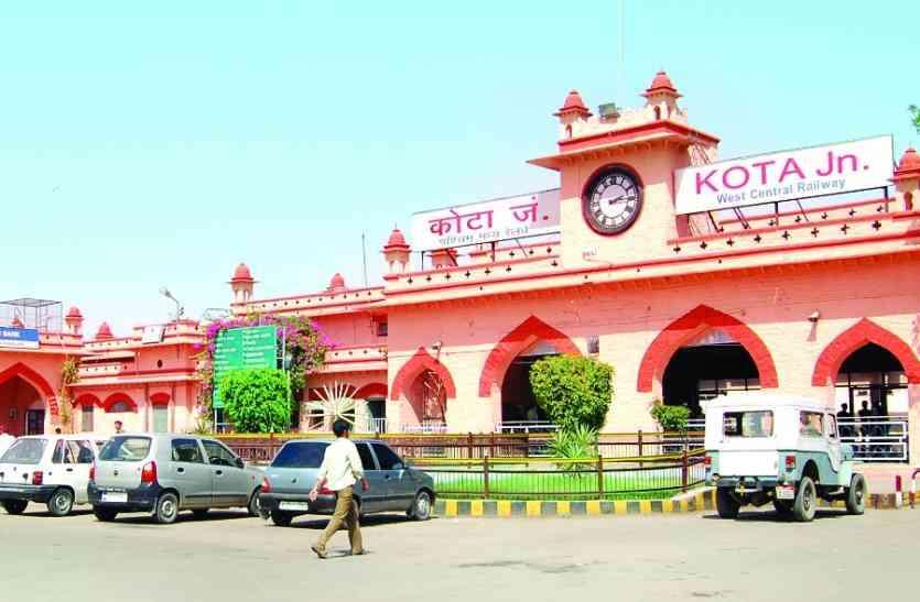 खुशखबरी : राजस्थान के ये रेलवे स्टेशन होंगे स्मार्ट, विश्व स्तरीय सुविधाएं भी  आएंगी नजर