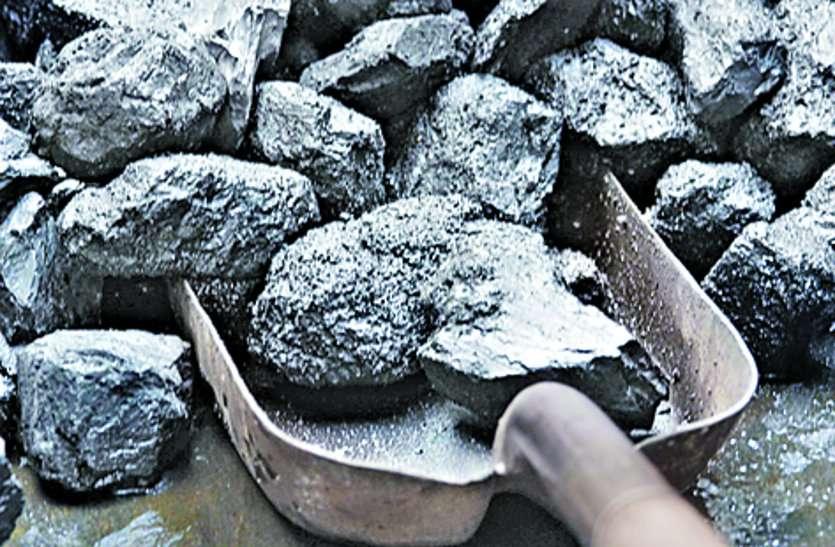 कोल ब्लॉक आवंटन घोटाला : इडी ने की जायसवाल नेको की 101 करोड़ रुपए की सम्पत्ति जब्त
