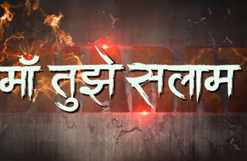 भोजपुरी मूवी 'मां तुझे सलाम' का ट्रेलर रिलीज, पवन सिंह ने दिखाया जबरदस्त रुप