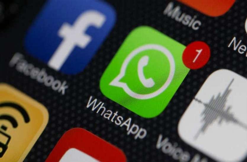 WhatsApp का ये नया फीचर यूजर्स को दिलाएगा बड़े झंझट से छुटकारा