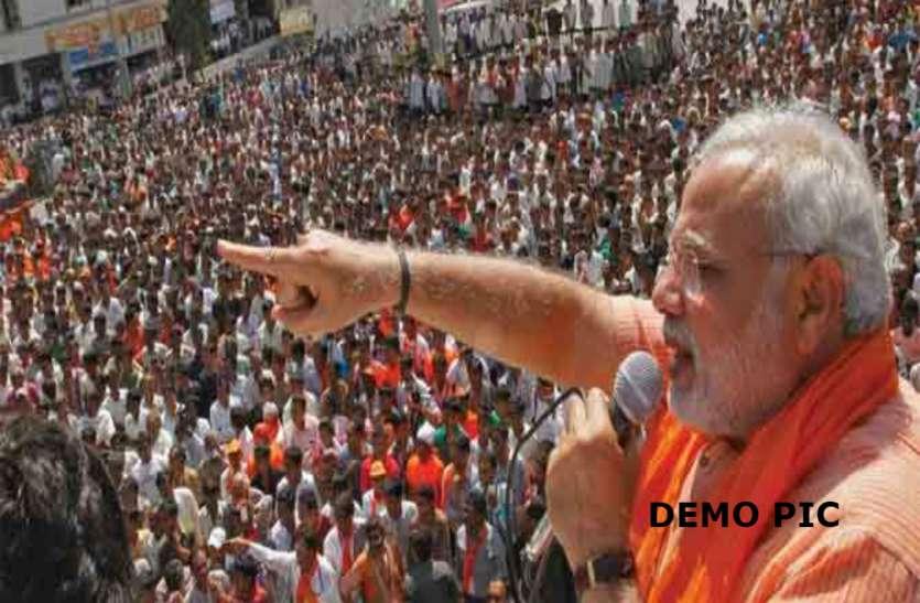 आजमगढ़ में PM मोदी की रैली में अब तक की सबसे अधिक भीड़, मायावती, मुलायम की रैली का तोड़ा रिकॉर्ड
