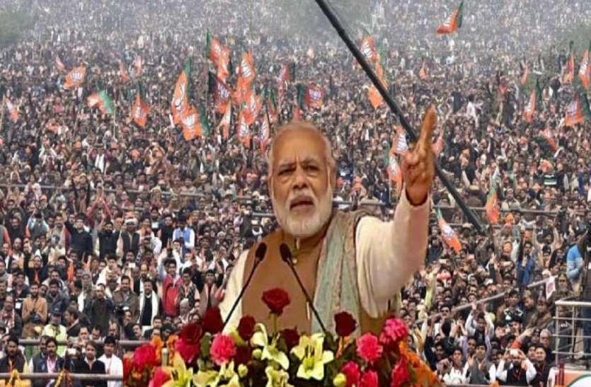 Mission 2019 : पीएम मोदी के रैली की भीड़ तय करेगी पूर्वांचल में भाजपा का भविष्य