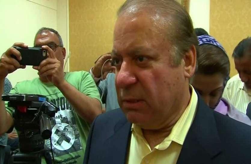 पाकिस्तान के पूर्व पीएम नवाज के पास अब भी है शरीफ रास्ता, सब सही रहा तो मिलेगी जमानत!