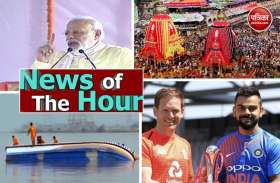 पीएम मोदी पर बुआ-बबुआ के पलटवार से लेकर लॉर्ड्स वनडे तक जानें 5 बड़ी खबरें सिर्फ एक क्लिक पर