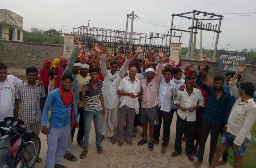 हरभांवता विद्युत फीडर से तीन दिन से आपूर्ति ठप, ग्रामीणों ने जीएसएस पर लगाया ताला