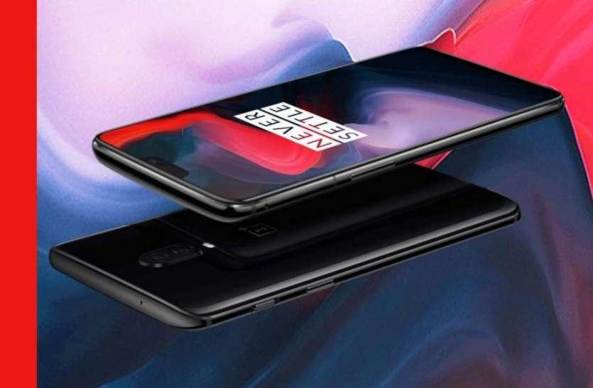 Amazon Prime Day Sale: यहां मिल रहा Free में Oneplus 6 स्मार्टफोन, ऐसे उठाएं फायदा