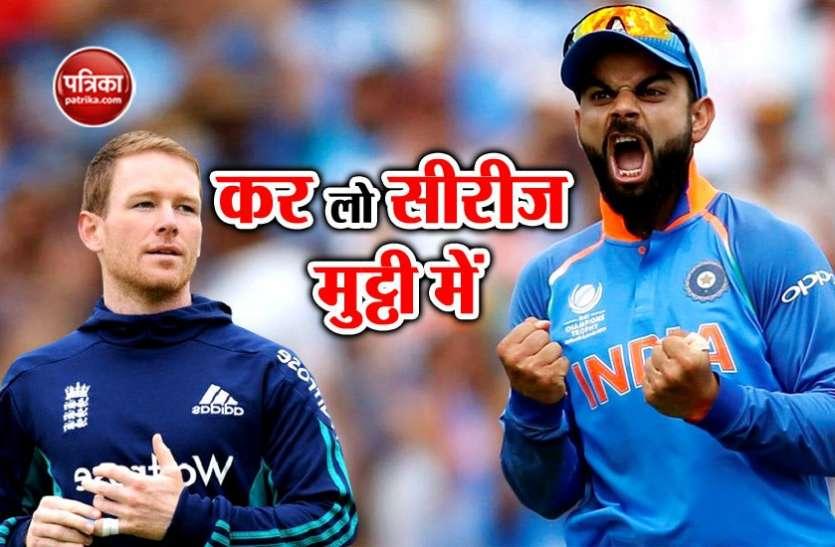 Ind vs Eng : जानें दूसरे मुकाबले में क्या होगा खास, भारत के पास सीरीज जीतने का अच्छा मौका