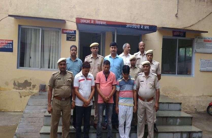 राजस्थान पुलिस कांस्टेबल भर्ती : पुलिस ने गिरफ्तार किया नकल का सबसे बड़ा गिरोह, लाखों रुपए लेकर इस तरह कराते थे नकल