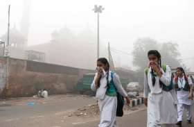 शोध में दावा : दिल्ली का वायु प्रदूषण जानलेवा, करने होंगे सख्त उपाय