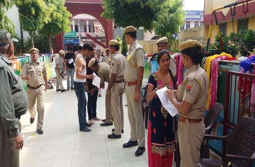 छात्रसंघ चुनाव तक पुलिस के पहरे में रहेगा राजस्थान विश्वविद्यालय