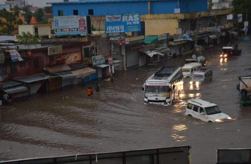 राजस्थान में बादल मेहरबान, कोटा में तीन नदियां उफनीं, कई गांव-कस्बों का एक-दूसरे से सम्पर्क टूटा