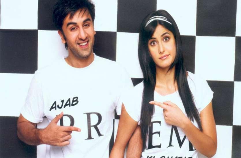 katrina kaif and ranbir kapoor love story and breakup