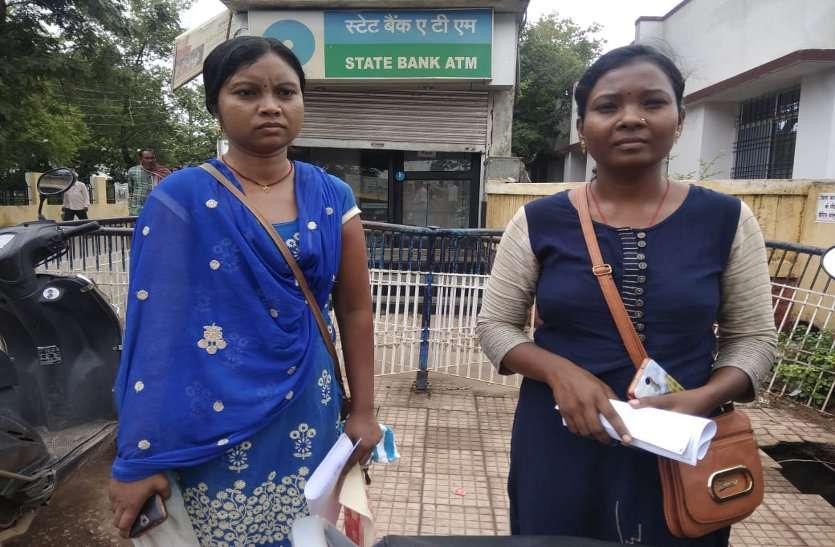 जाति व रंगभेद कर नौकरी से निकालने का आरोप