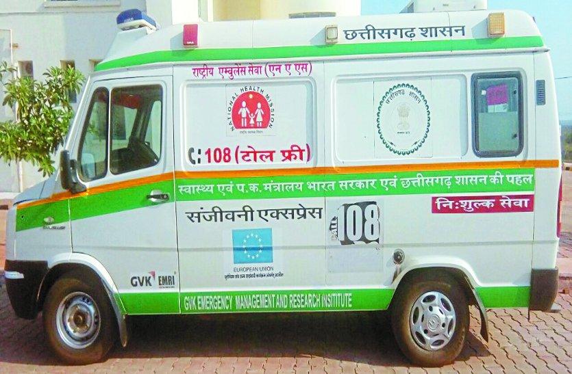स्वास्थ्य की इमरजेंसी 102 व 108 की वाहन सेवाएं कल से हो जाएगी बंद