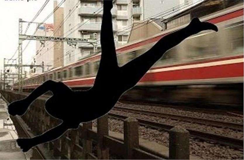 जवान को चलती ट्रेन से फेंका बाहर, दर्दनाक मौत, वजह जान रह जाएंगे हैरान