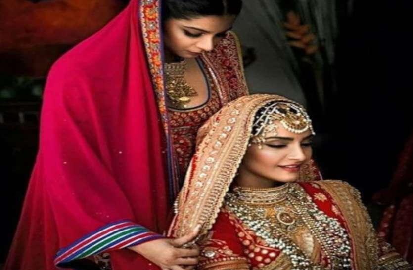 सोनम की बहन रेहा से शादी करने के लिए पापा अनिल ने रखी यह शर्त, लड़के को देना होगा टेस्ट