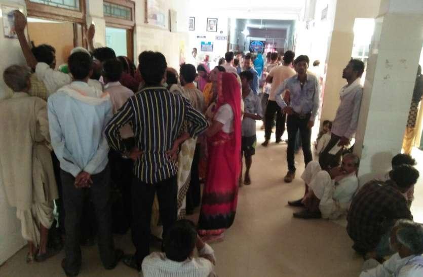 Breaking News 21 डॉक्टरों ने दिए सामूहिक इस्तीफे, बेपटरी हुई जिला अस्पताल की स्वास्थ्य सेवाएं, ये हुआ मरीजों का हाल