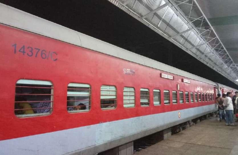 ...हो सकता था एक और बड़ा रेल हादसा, पलट जाती गोरखपुर-यशवंतपुर एक्सप्रेस