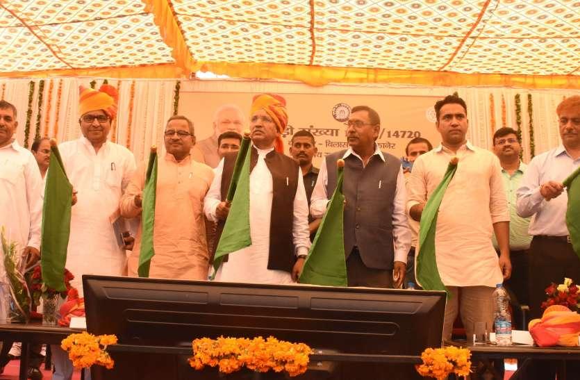 बीकानेर से शुरू हुई पहली अंत्योदय, रेल राज्यमंत्री ने दिखाई हरी झंडी
