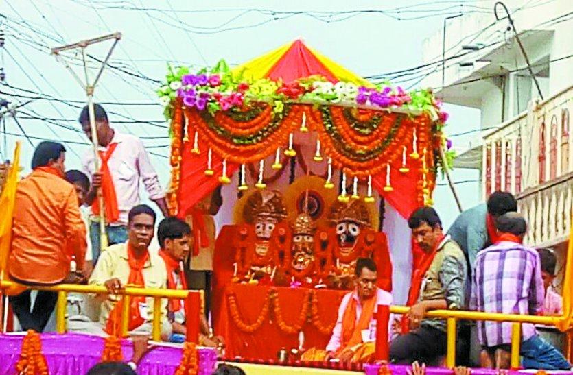 रिमझिम बारिश के बीच सुभद्रा और बलभद्र के साथ निकली भगवान जगन्नाथ की रथयात्रा