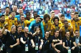 FIFA 2018: बेल्जियम का विश्व कप में सर्वश्रेष्ठ प्रदर्शन, इंग्लैंड को हरा हासिल किया तीसरा स्थान