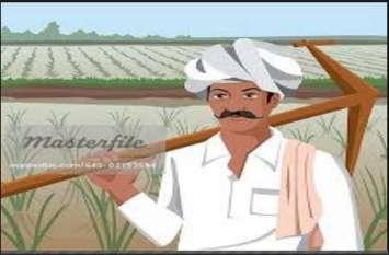 किसानों के लिए खुशी की बड़ी खबर, ग्रामीण बैंक करने जा रही कुछ ऐसा