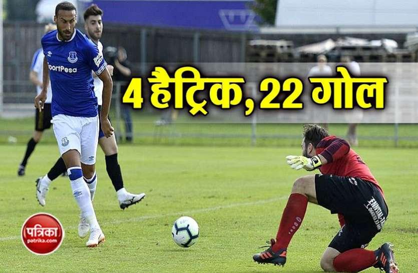 एवर्टन ने एटीवी इर्डनिंग को 22-0 से रौंदा, 4 खिलाड़ियों की हैट्रिक