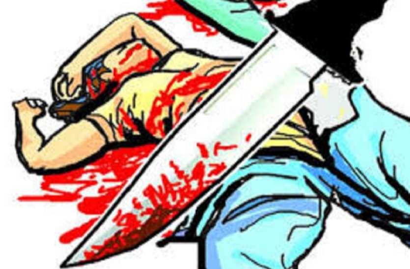 पत्नी की पिटाई से परेशान होकर कर दी हत्या, फिर शव के पास बेटे के साथ घंटों तक बैठा रहा