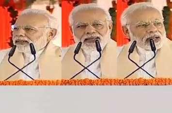 किसान कल्याण रैली से पूर्व किसानों के 'मन की बात' सुनिए प्रधानमंत्री जी