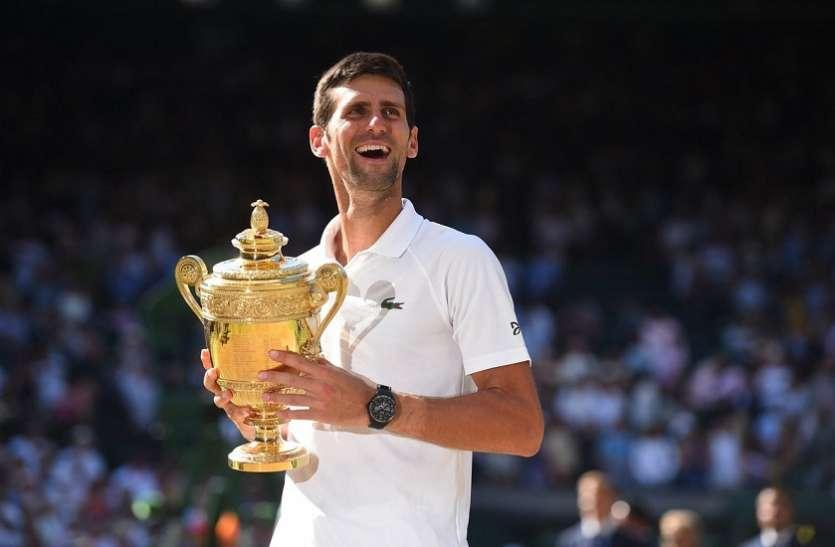 विंबलडन 2018: नोवाक जोकोविक ने जीता चौथा खिताब, एंडरसन का सपना टूटा