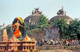 विश्व हिन्दू परिषद के अंतरराष्ट्रीय अध्यक्ष ने राम मंदिर निर्माण को लेकर दिया बड़ा बयान