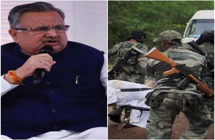 सीएम रमन ने कांकेर हमले हमले पर जताया शोक, कहा- सरकार है शहीदों के परिवारों के साथ