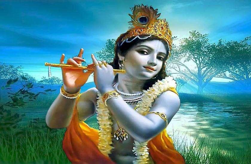 Lord Srikrishna